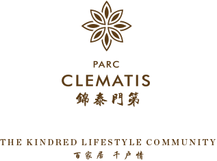 Parc Clematis Official Logo (with chinese tagline)
